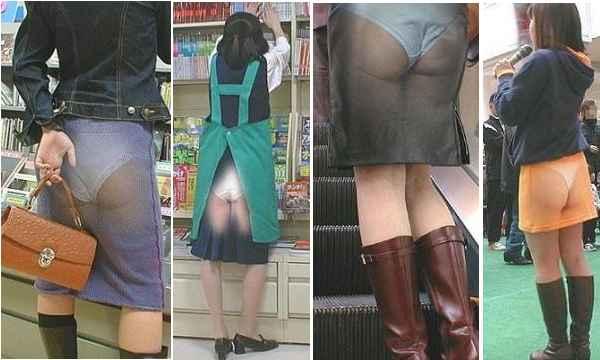 Japanese See-Thru Skirt Hoax
